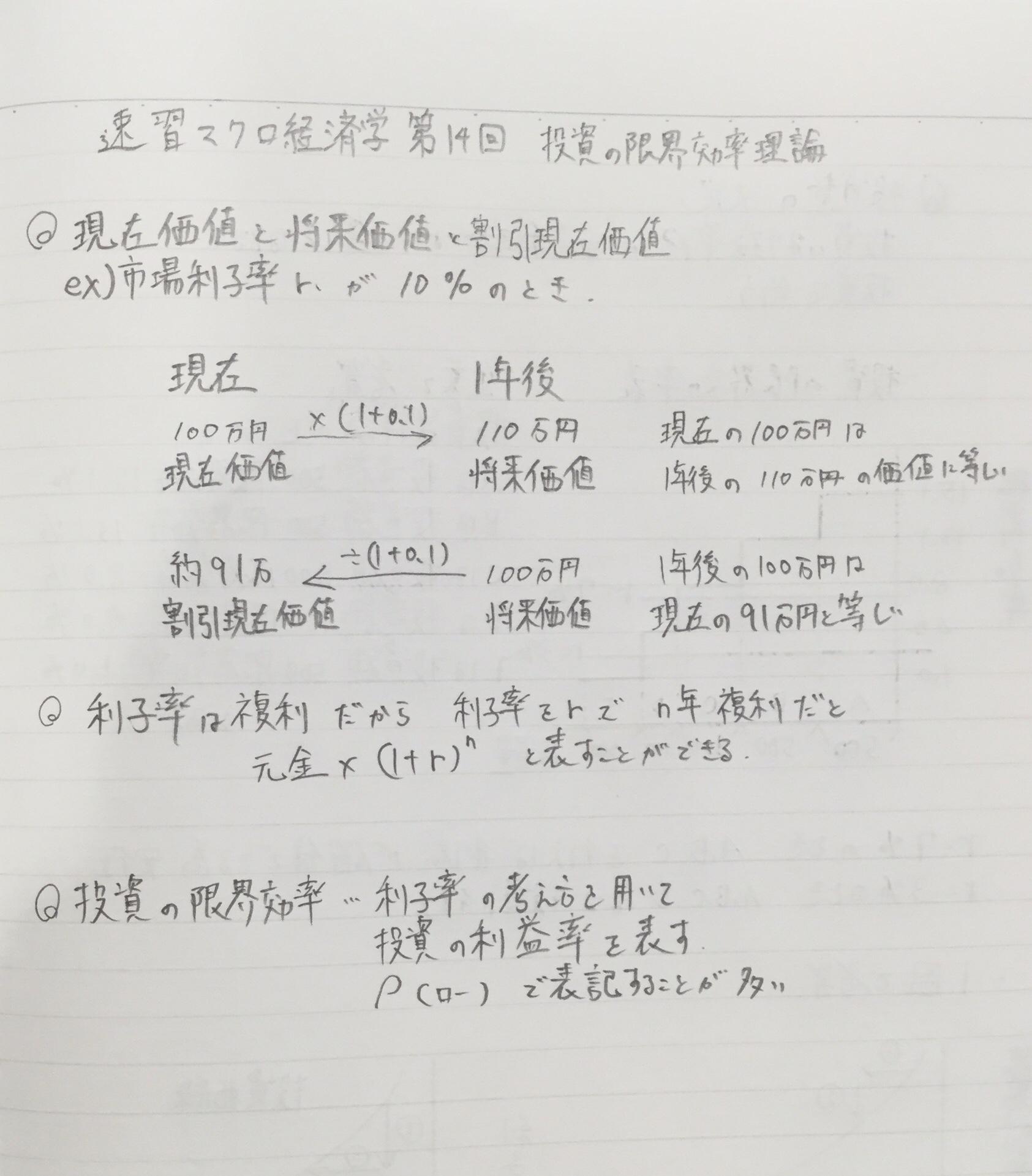img_1883